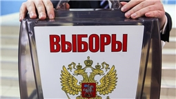 Выборы в органы местного самоуправления Канашского района Чувашской Республики