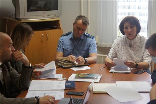 Расширенная коллегия Контрольно-счетной палаты Чувашской Республики от 15.06.2021