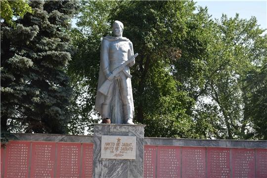 В городе Козловке состоялся митинг, посвященный Дню памяти и скорби