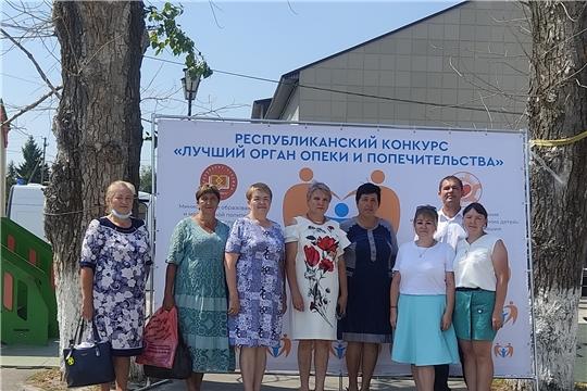 Приемные семьи Козловского района приняли участие в VIII Республиканском форуме замещающих семей