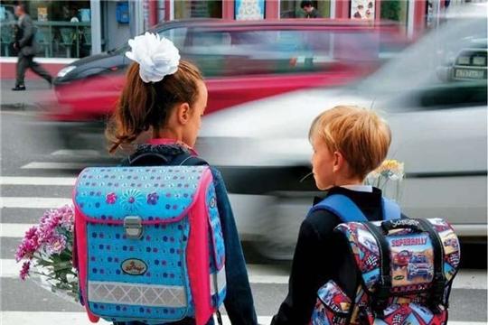Подготовь ребенка к школе, напиши заявление на выплату вовремя