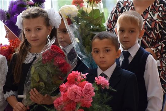 Обновленная Новоатайская школа встретила учеников 1 сентября