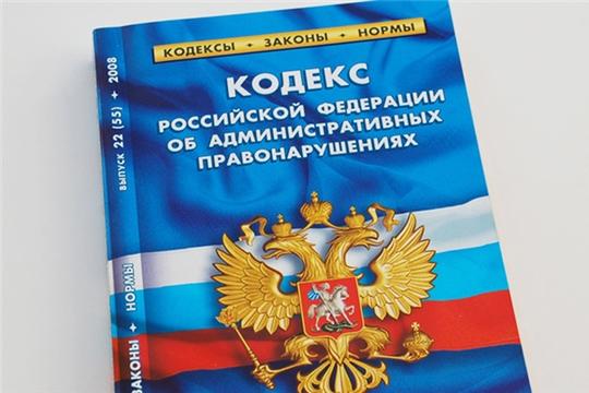 Административная комиссия Ленинского района наложила 300 штрафов заневнесение платы за пользование на платной основе муниципальными парковками
