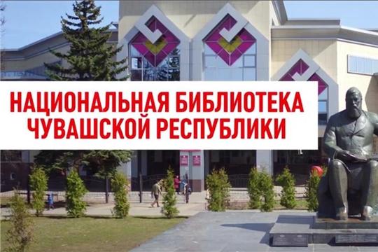 Информационно-рекламные видеоролики к юбилею библиотеки
