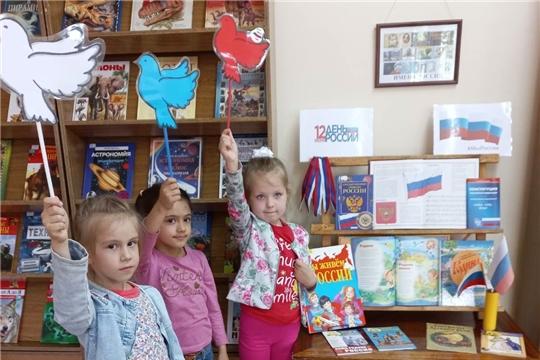 День России в библиотеках Чувашии