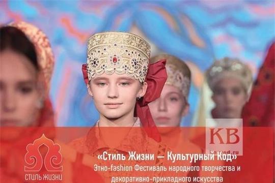 Министр культуры Светлана Каликова посетила Этно-культурный фестиваль в Татарстане