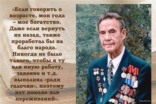 И.П. Прокопьев: «Нельзя идти вперед, повернув голову назад»
