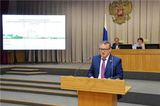 Госсовет принял закон об исполнении республиканского бюджета Чувашской Республики за 2020 год