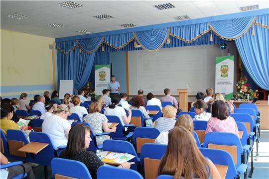 Обучающий семинар для сотрудников центров социального обслуживания населения, отделов социальной защиты и центров занятости