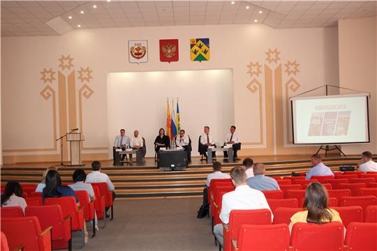 Рабочее совещание в Новочебоксарске