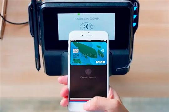 Держателям карт платежной системы «Мир» становится доступен Apple Pay