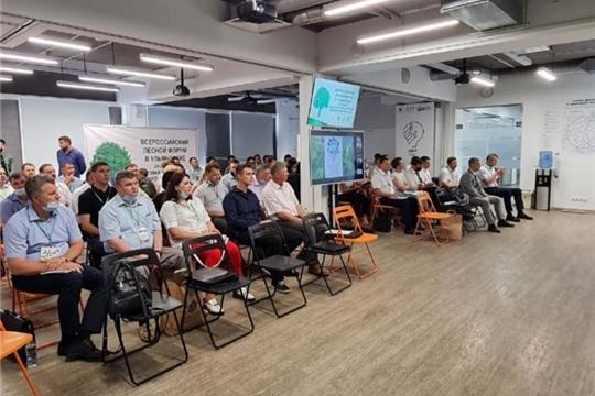 Минприроды Чувашии принимает участие в первом Всероссийском форуме «Цифровая трансформация лесного комплекса 2021»