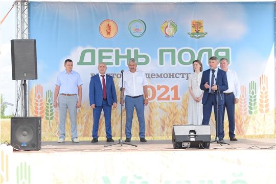 Межрегиональная выставка-демонстрация «День Поля – 2021»