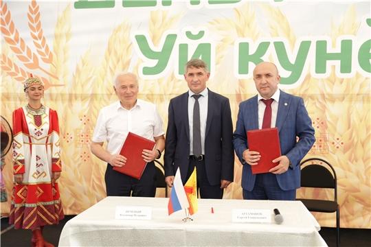 Подписано Соглашение о сотрудничестве между Минсельхозом Чувашии и АО «ОЗК»