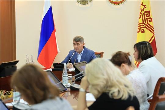 Олег Николаев: «Главное – не освоение средств, а реальные изменения за счет реализации нацпроектов, результат, который почувствуют люди»