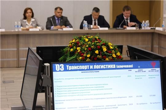 Цифровизация транспортной отрасли начнется с Чебоксарской агломерации