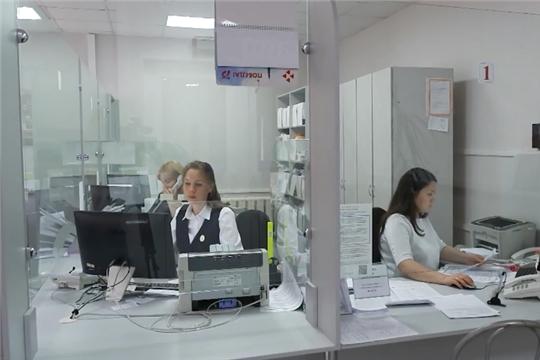 Центр занятости помогает трудоустроиться людям с ограниченными возможностями