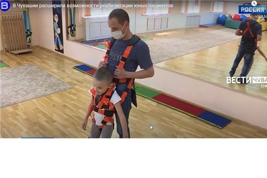 В Чувашии расширили возможности реабилитации юных пациентов