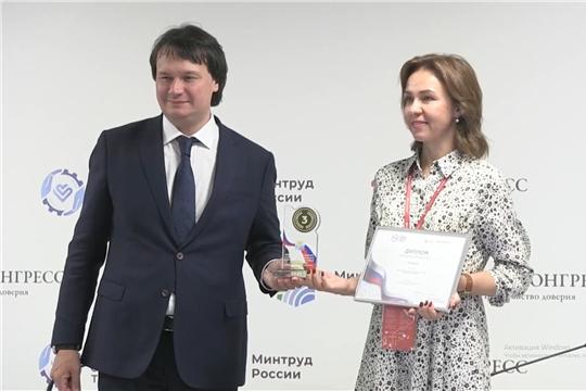 Чувашия заняла третье место в области охраны труда по итогам национального конкурса