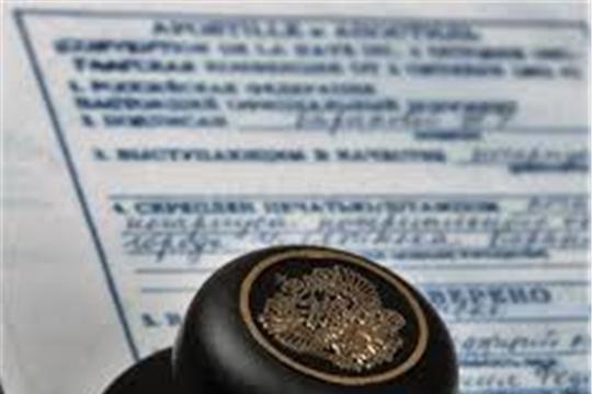 Госслужба Чувашии по делам юстиции продолжает работу по оказанию международной правовой помощи
