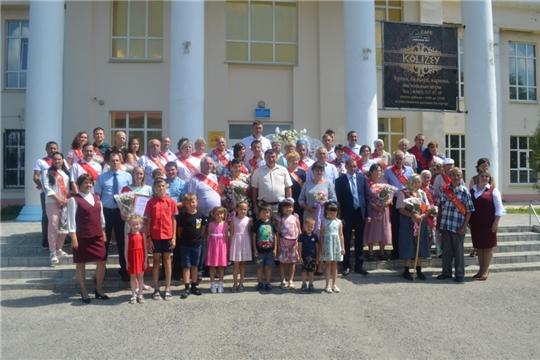 В Козловском районе состоялся Парад юбиляров семейной жизни