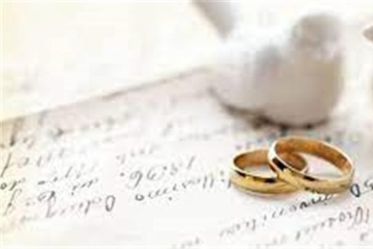 В Чувашии растет количество  зарегистрированных браков