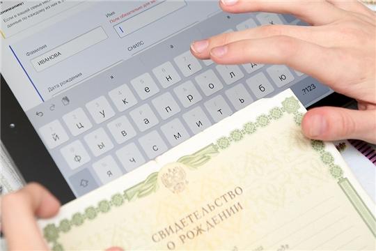 Рождение и смерть можно будет регистрировать онлайн с 2022 года