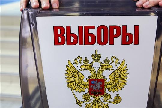 Олег Николаев: выборы в Чувашии пройдут открыто и безопасно