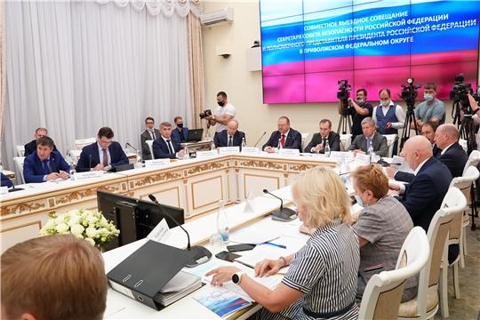 Глава Чувашии принял участие в совещании по актуальным вопросам экологической безопасности в регионах ПФО