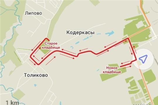 О транспортном обслуживании и передвижении в день Святой Троицы в Новочебоксарске