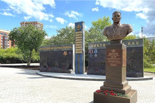 Глава города посетил Ижевск