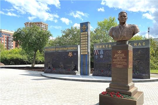 Глава города Новочебоксарска посетил Ижевск