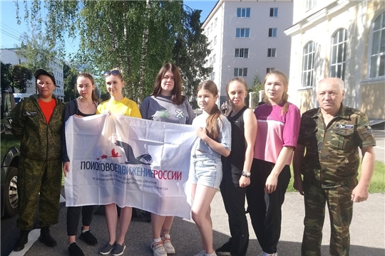 Делегация Чувашской Республики принимает участие на туристском слете поисковых отрядов в рамках Всероссийской школы поисковика «Поисковый фронт»