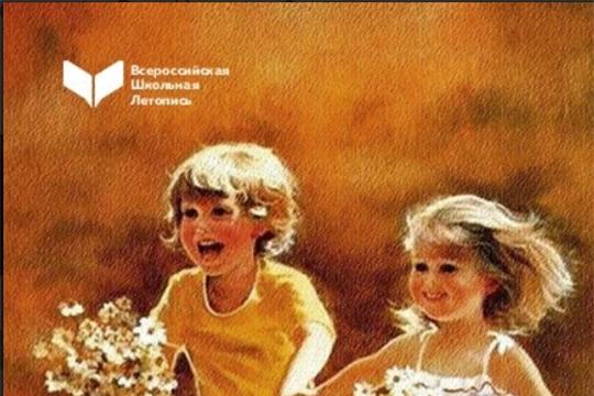 Книга школьников Чувашии будет храниться в главной детской библиотеке страны