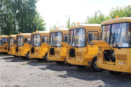 Школьный автопарк Чувашии пополнится 37 новыми автобусами