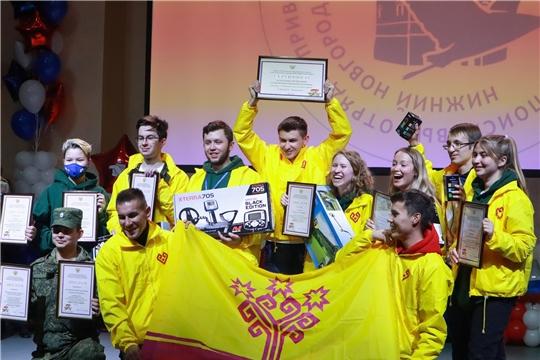 Команда Чувашии - победитель VII Окружного слёта поисковых отрядов Приволжского федерального округа «Никто не забыт!»