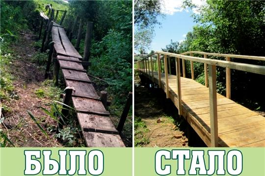 Новости поселений: В Порецком завершены работы по устройству пешеходного мостика