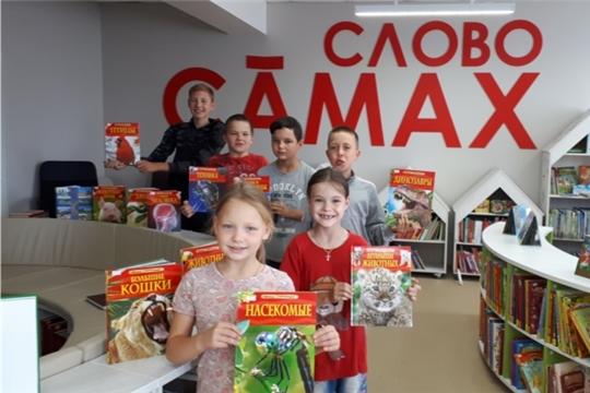 В Торханской модельной библиотеке прошел День научно-познавательной книги