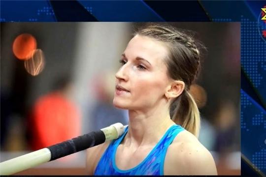 Спортсменка из Чувашии победила в прыжках с шестом на этапе Бриллиантовой лиги в Италии