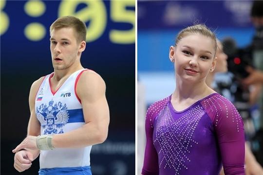 Два чувашских гимнаста – Владислав Поляшов и Елена Герасимова вошли в состав сборной России на Игры в Токио