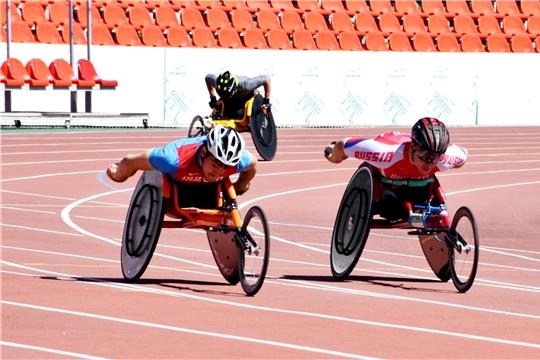 В столице Чувашии состоялось официальное открытие чемпионатов России по легкой атлетике среди спортсменов с ПОДА и слепых
