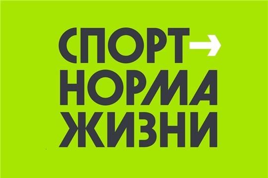 23-24 июня в Чебоксарах пройдёт окружной семинар по вопросам реализации федерального проекта «Спорт – норма жизни»