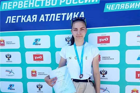 Первенство России по легкой атлетике среди юниоров и юниорок до 23 лет