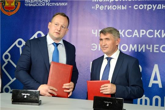 Подписано соглашение между Российским антидопинговым агентством «РУСАДА» и Кабинетом Министров Чувашии