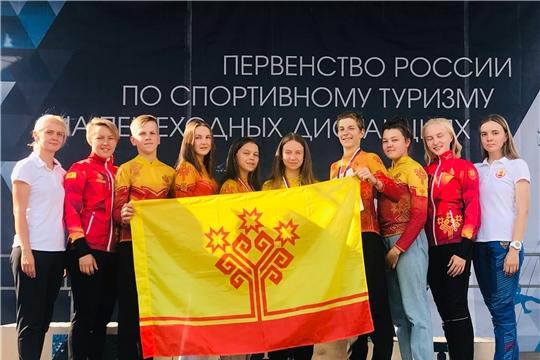 Первенство России по спортивному туризму на пешеходных дистанциях