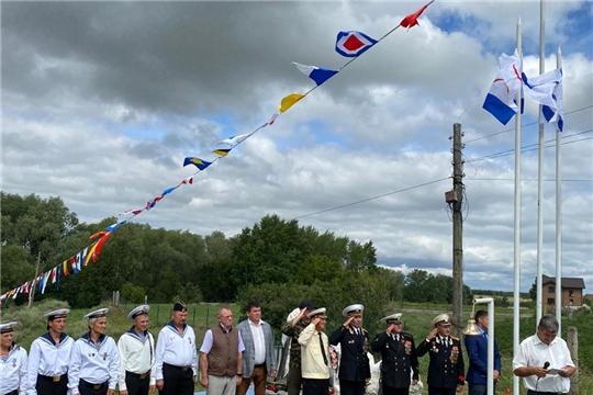 В Урмарском районе отметили День ВМФ