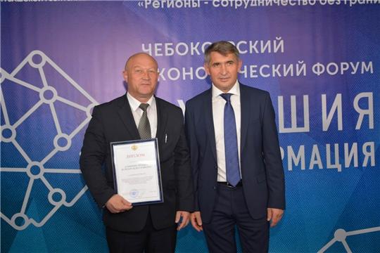Делегация Вурнарского района приняла участие в Чебоксарском экономическом форуме