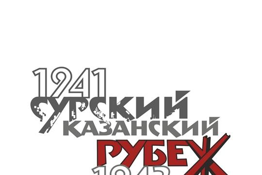 Объявлен благотворительный сбор средств на строительство памятников, которые сохранят память о тружениках тыла Великой Отечественной войны