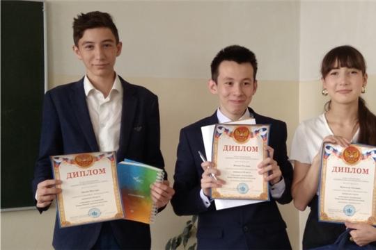 Учащиеся Янтиковской школы - активные участники викторины во Всероссийской переписи населения