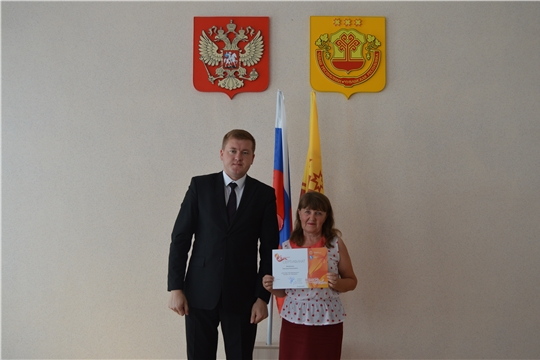 Делегация Янтиковского района приняла участие в подведении итогов республиканского конкурса «Я – женщина»